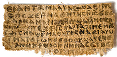 'Gospel of Jesus' Wife' fragment shown actual size (authenticity is much smaller).